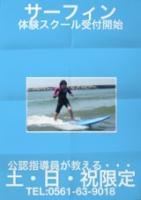 fc2blog_2012042619144469f.jpg