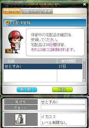 Maple130117_144450.jpg