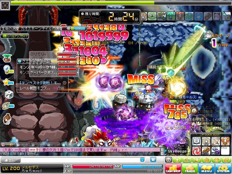 Maple130203_160556.jpg