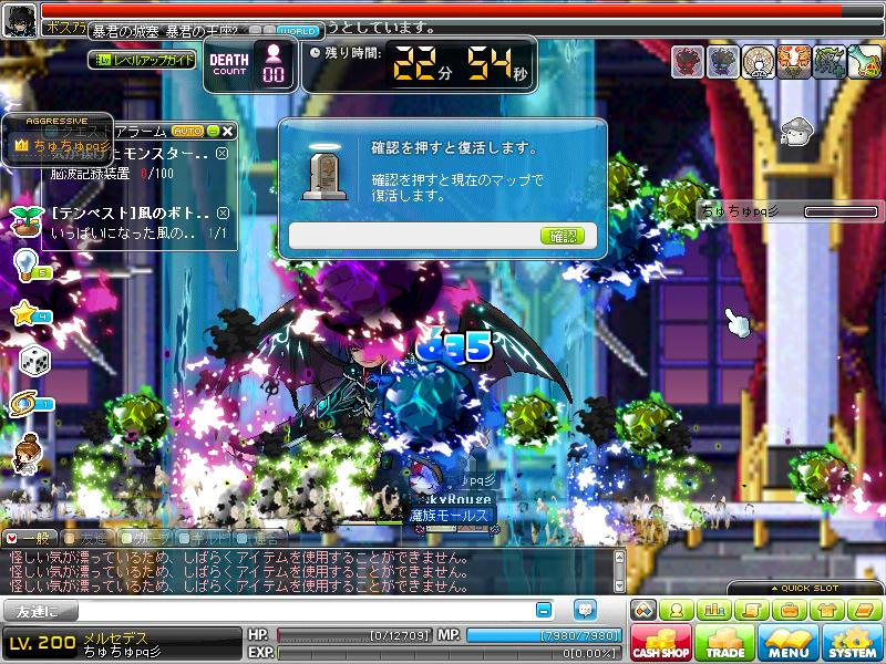 Maple130206_145121.jpg