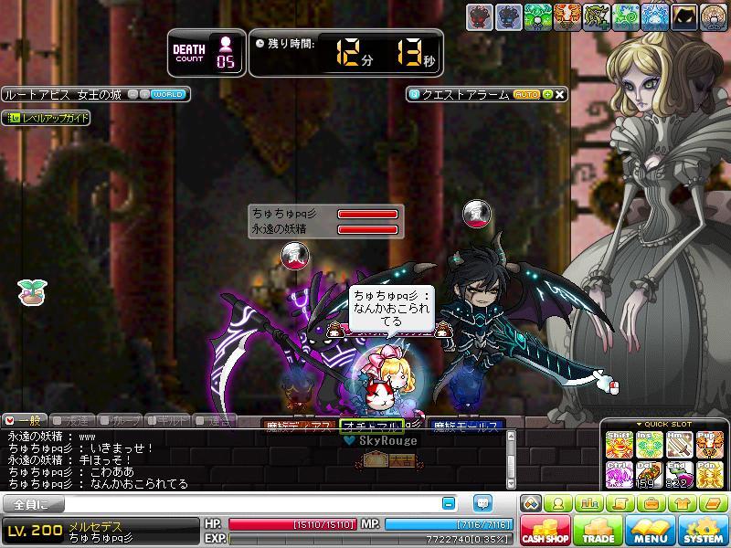 Maple130321_204148.jpg