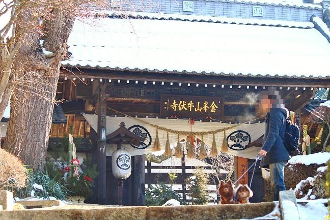 20140120牛伏寺3