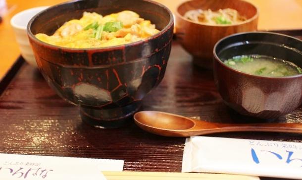 20140122親子丼