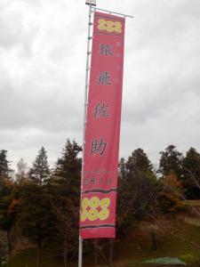 2012112304.jpg
