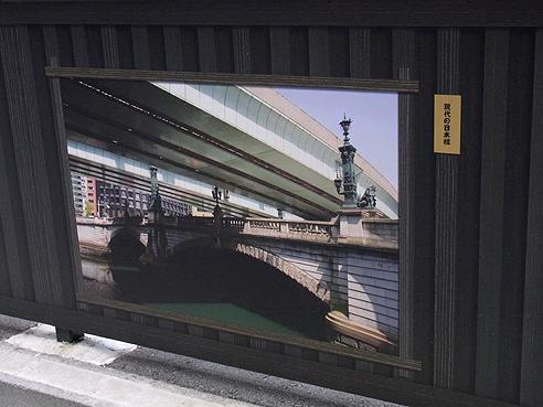 日本橋絵巻1