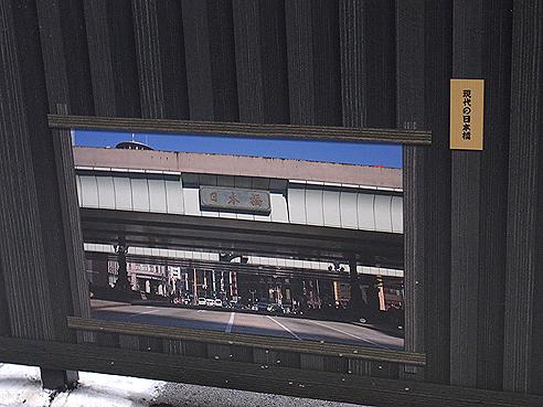 日本橋絵巻4