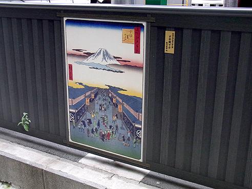 日本橋絵巻5