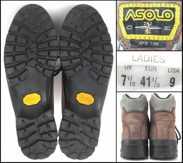 asolo2 (600x535)