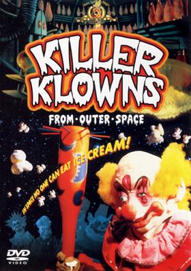 キラークラウン:DVDジャケット