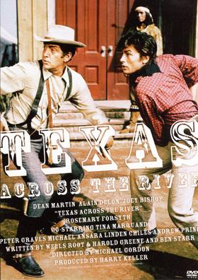 テキサス:DVDジャケット