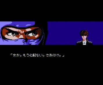 忍者龍剣伝:画像3