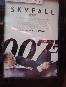 映画007