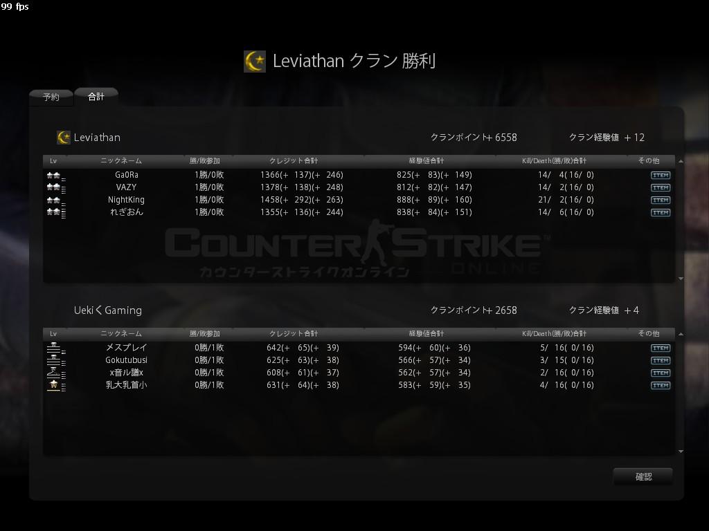 Ueki<Gaming