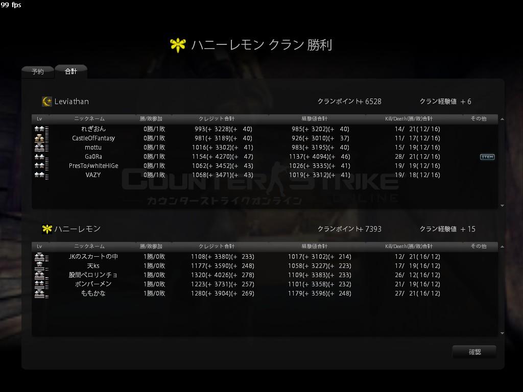 ハニーレモン004