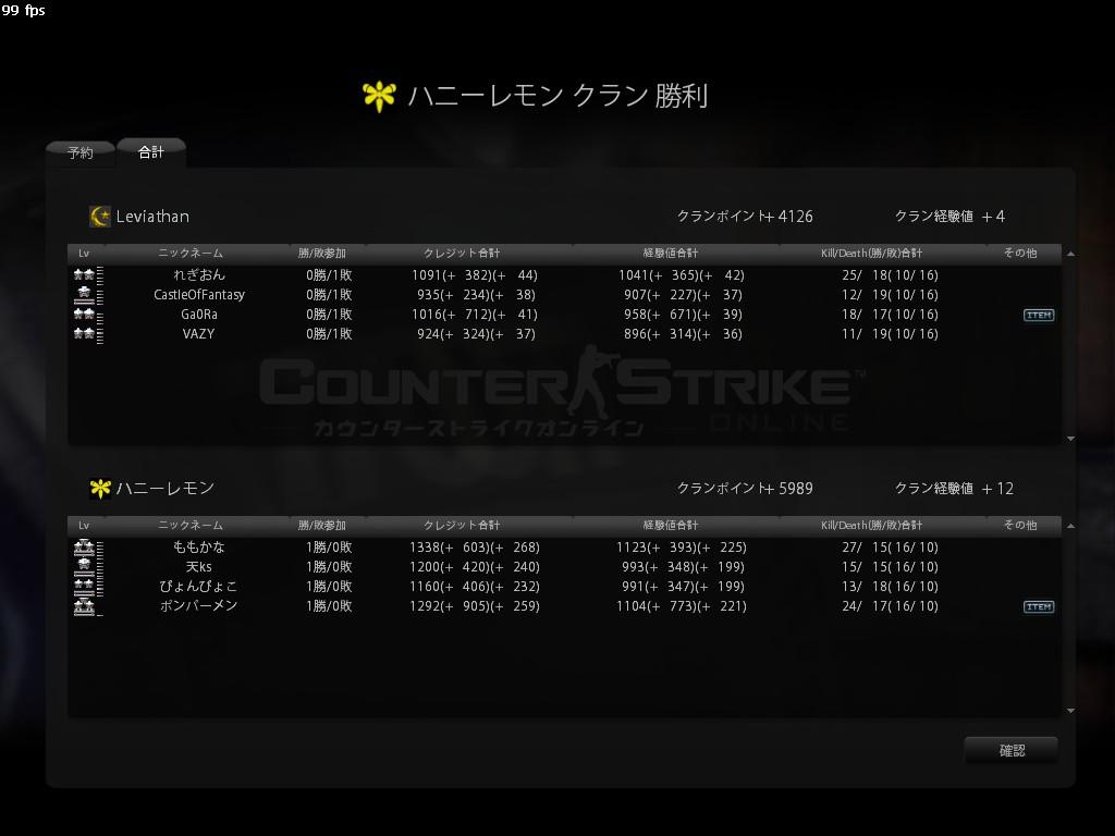 ハニーレモン005