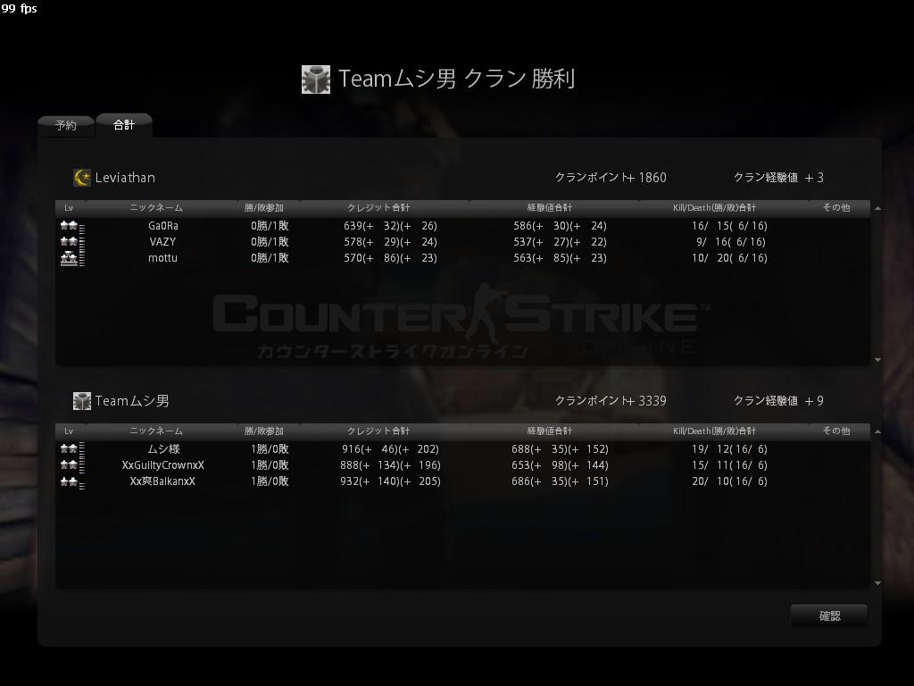 Teamムシ男004