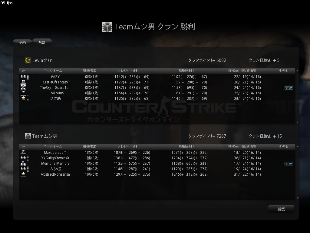 Teamムシ男005