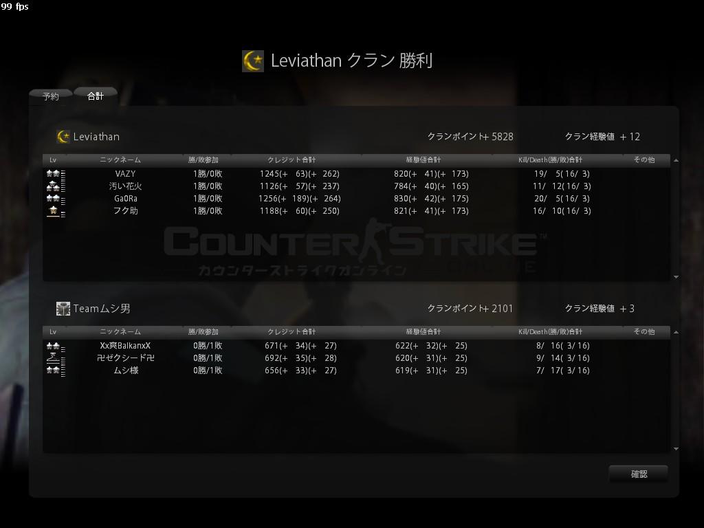 Teamムシ男006