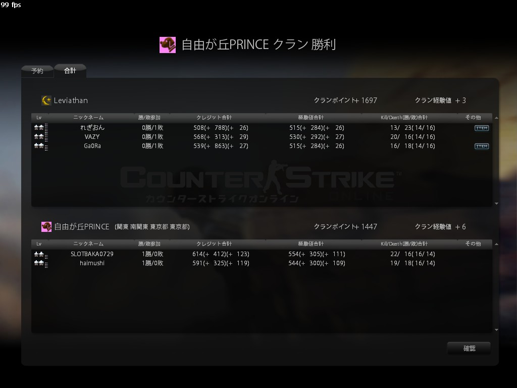 自由が丘PRINCE003