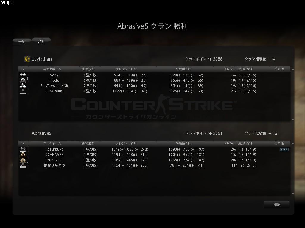 AbrasiveS001.jpg