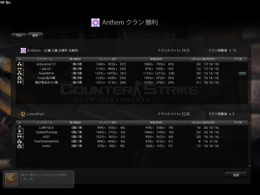 Anthem006.jpg
