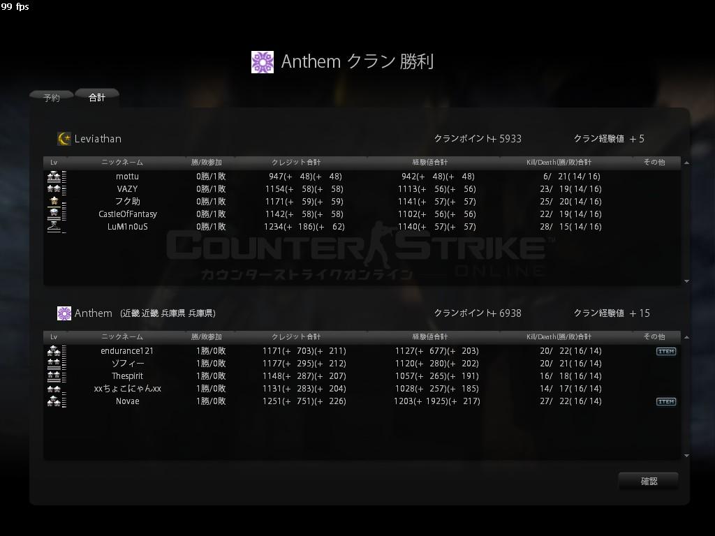 Anthem007.jpg