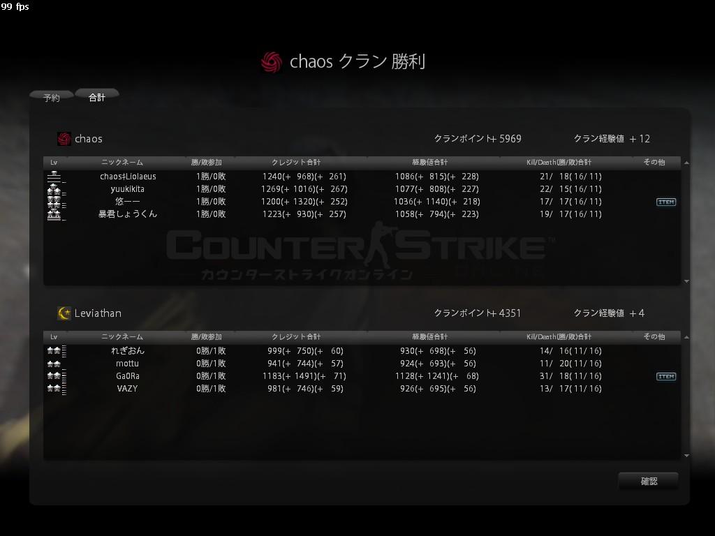 Chaos003.jpg