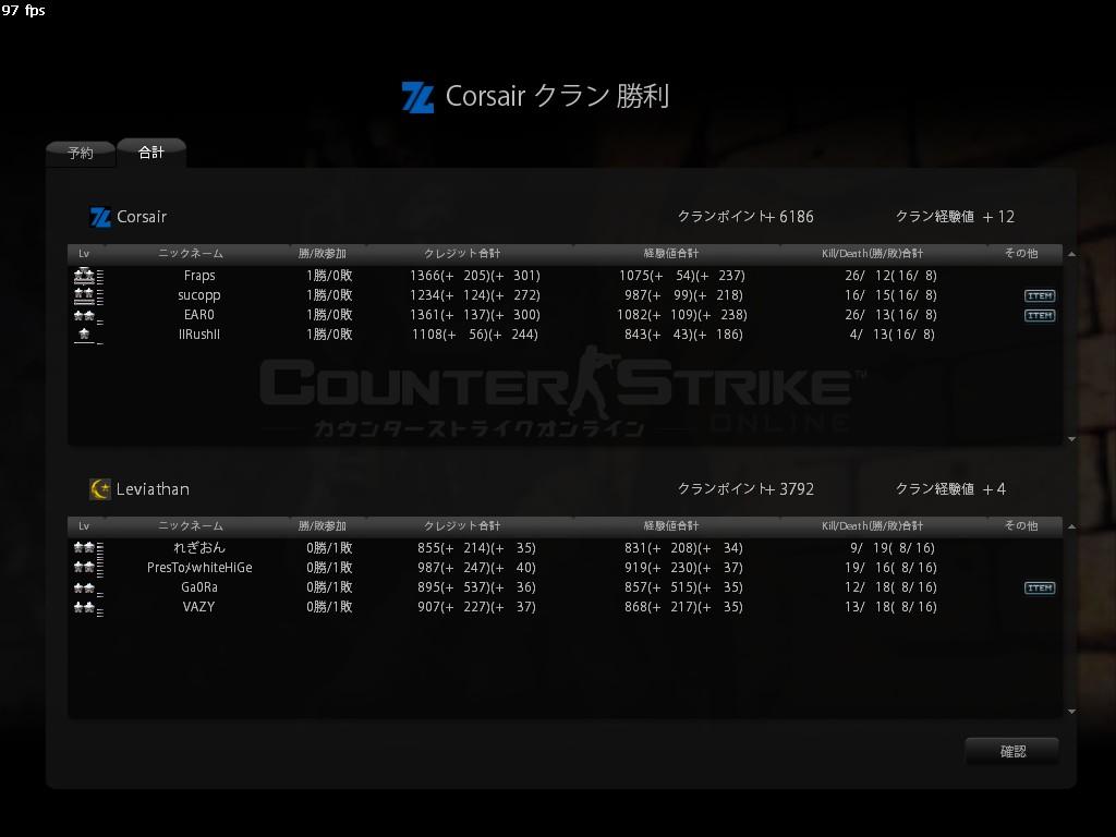 Corsair002.jpg