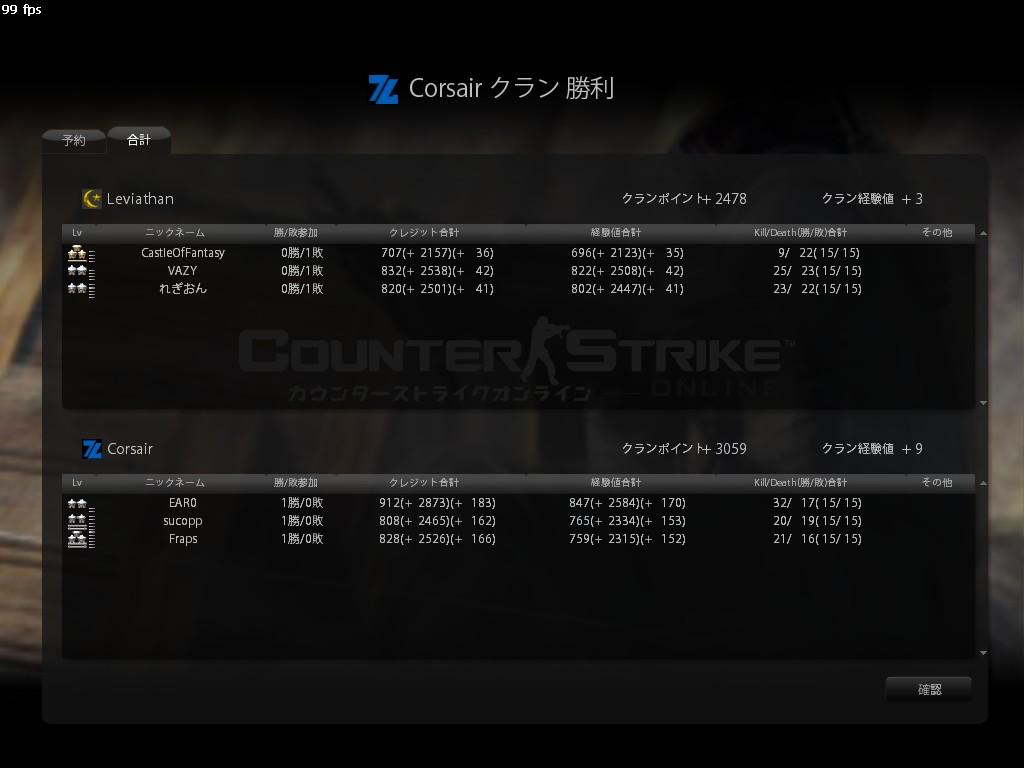 Corsair003.jpg