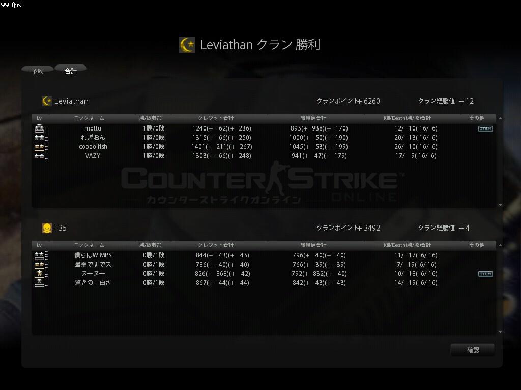 F35.jpg