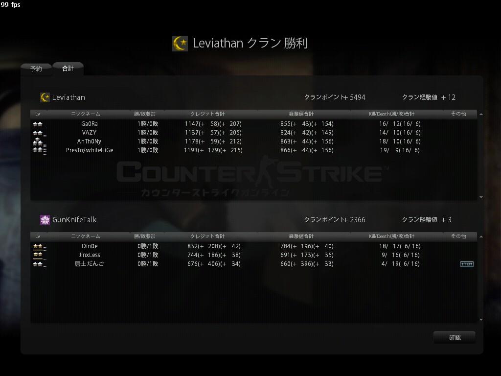 GunKnifeTalk.jpg