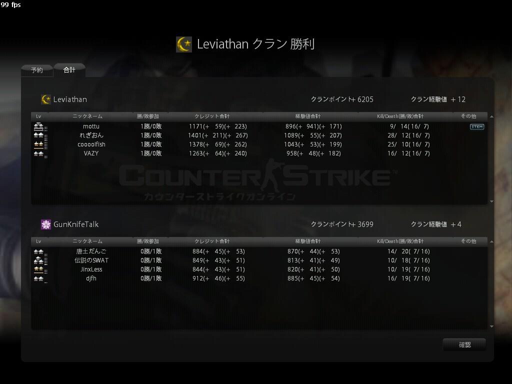 GunKnifeTalk002.jpg