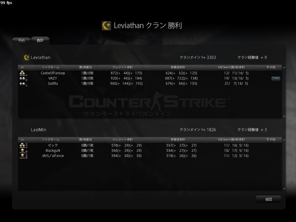 LastMin005.jpg