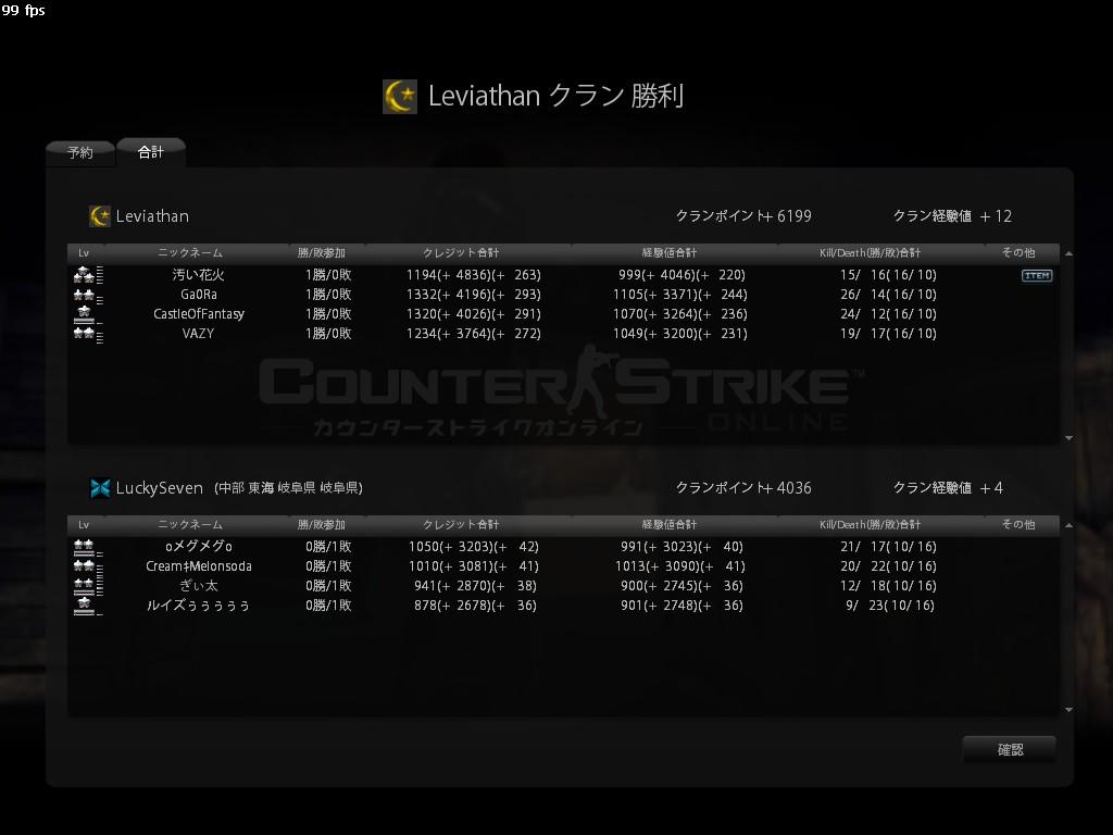 LuckySeven002.jpg