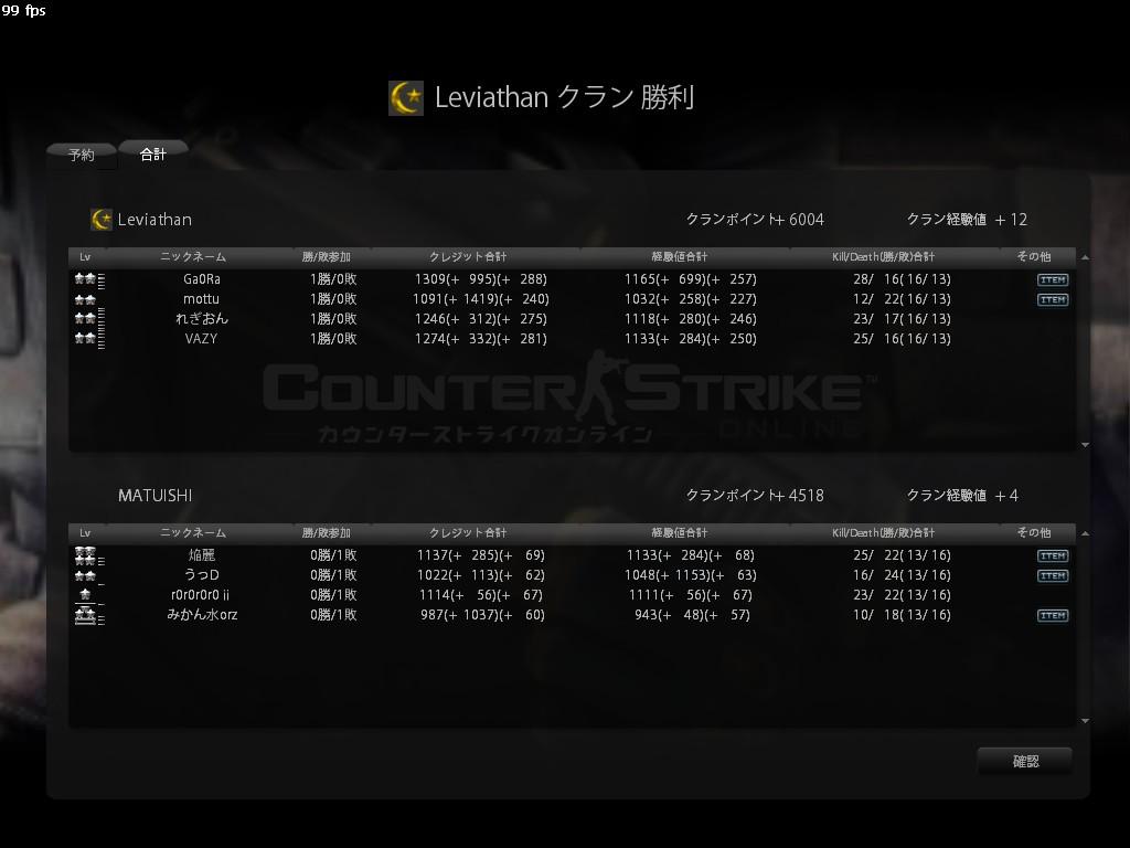 MATUISHI.jpg