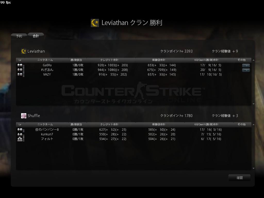 Shuffle002.jpg