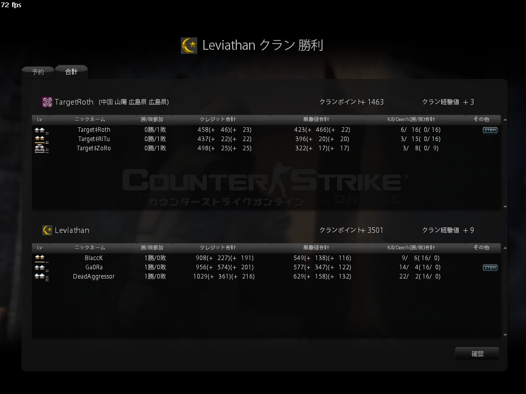 TargetRoth.jpg