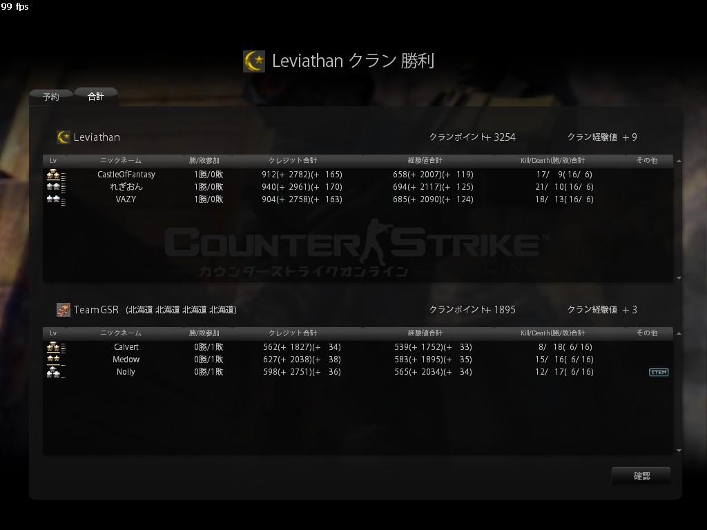 TeamGSR.jpg