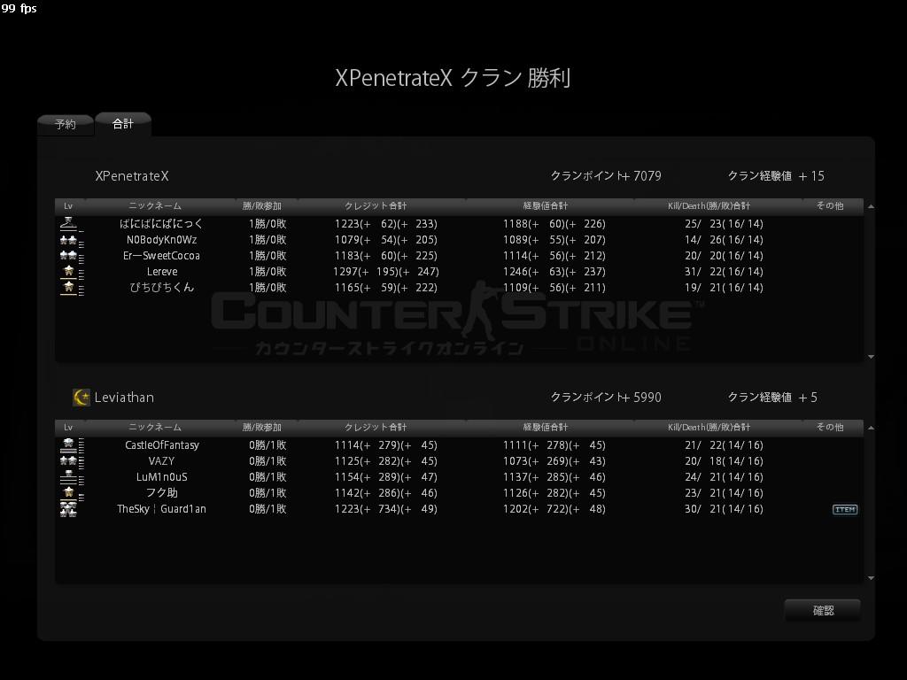 XPenetrateX001.jpg