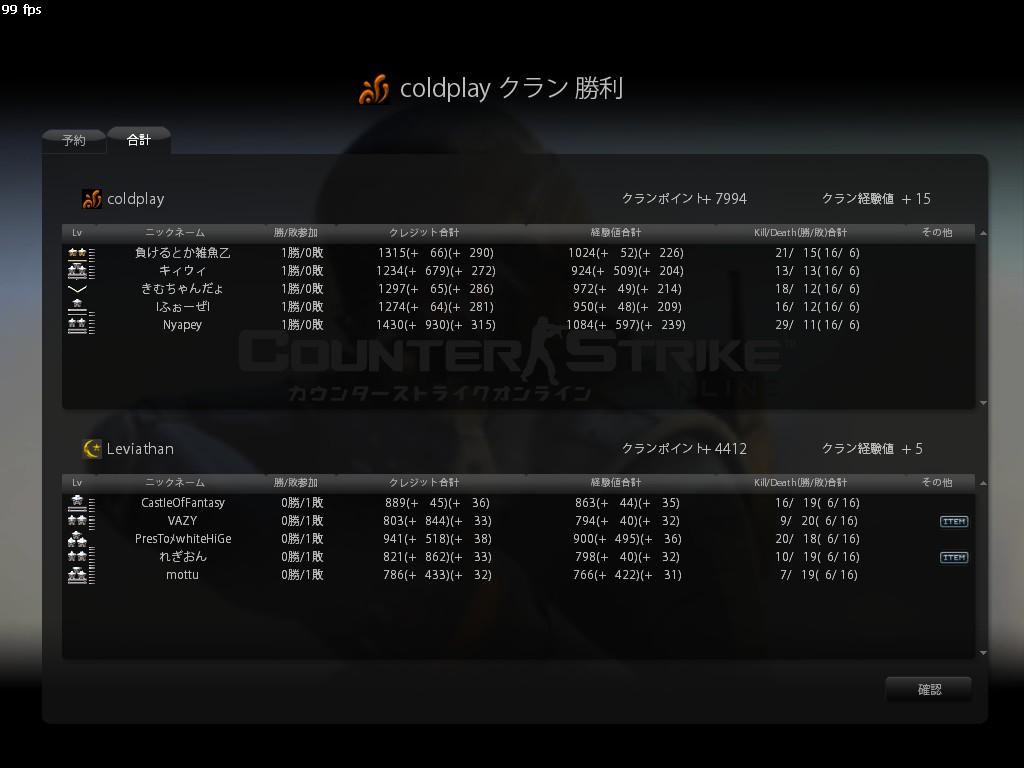 coldplay002.jpg