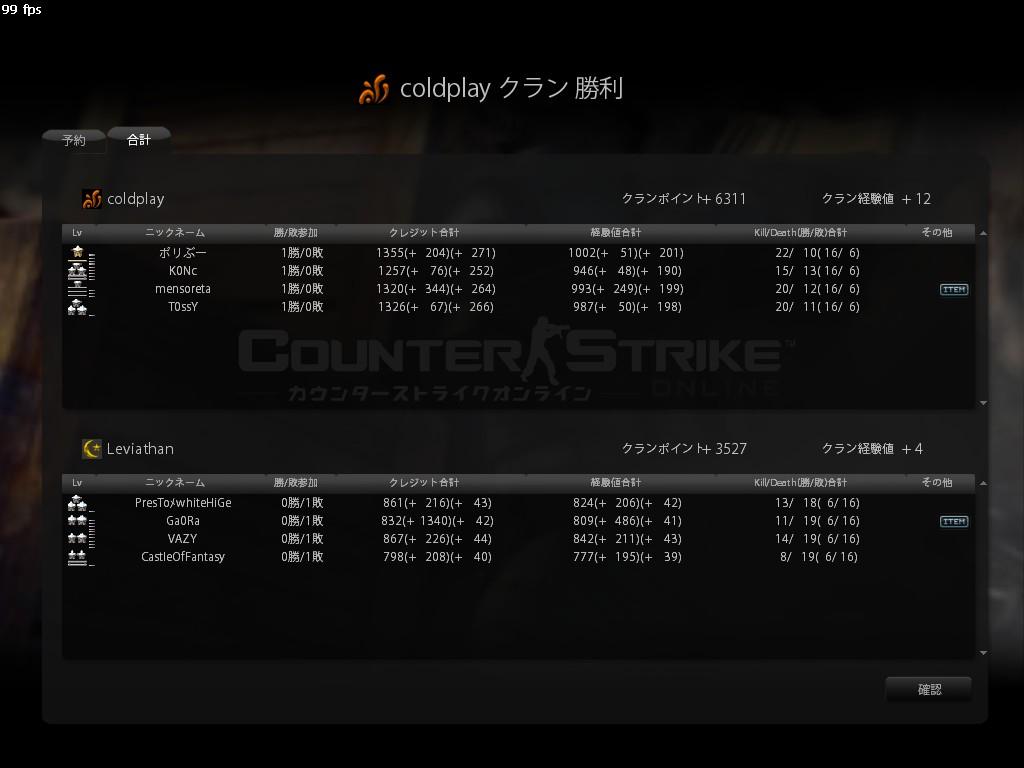 coldplay003.jpg