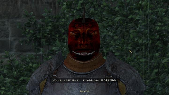 Oblivion 2012-12-31 17-32-54-88