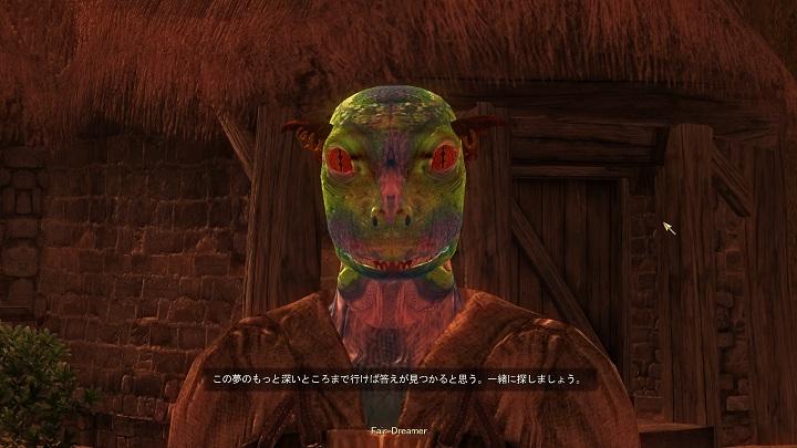 Oblivion 2013-01-01 14-33-29-86