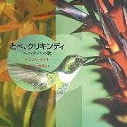 cd_hachidori[1]