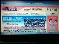 __ho-mupe-ji_20121119131811.jpg