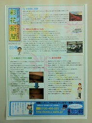 __saika63.jpg
