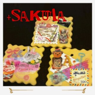 +SakuLa.jpg