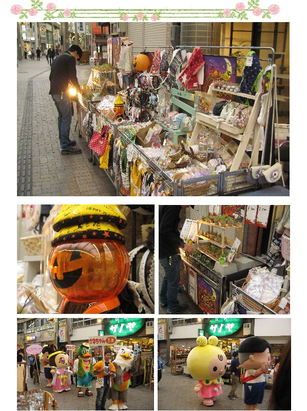 元町イベント1