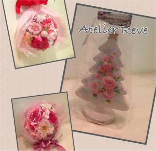 Atelier Reve2