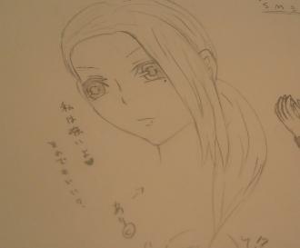 2_20130130190207.jpg